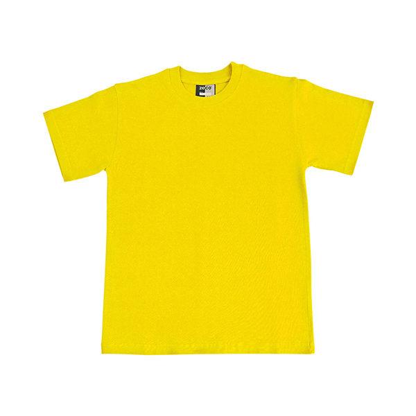 Yellow PE T-Shirt